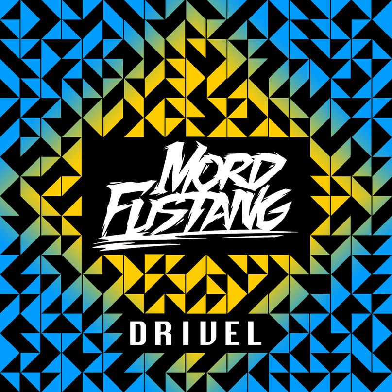 No Way To Stop (320) Mord Fustang