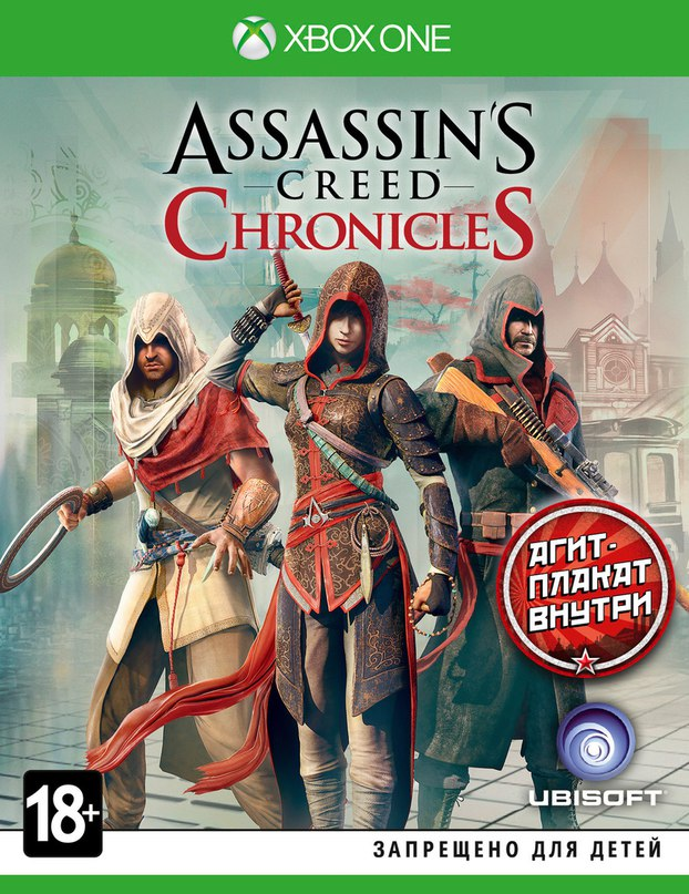 Литерал Assassins Creed IV 2 Assassins Creed